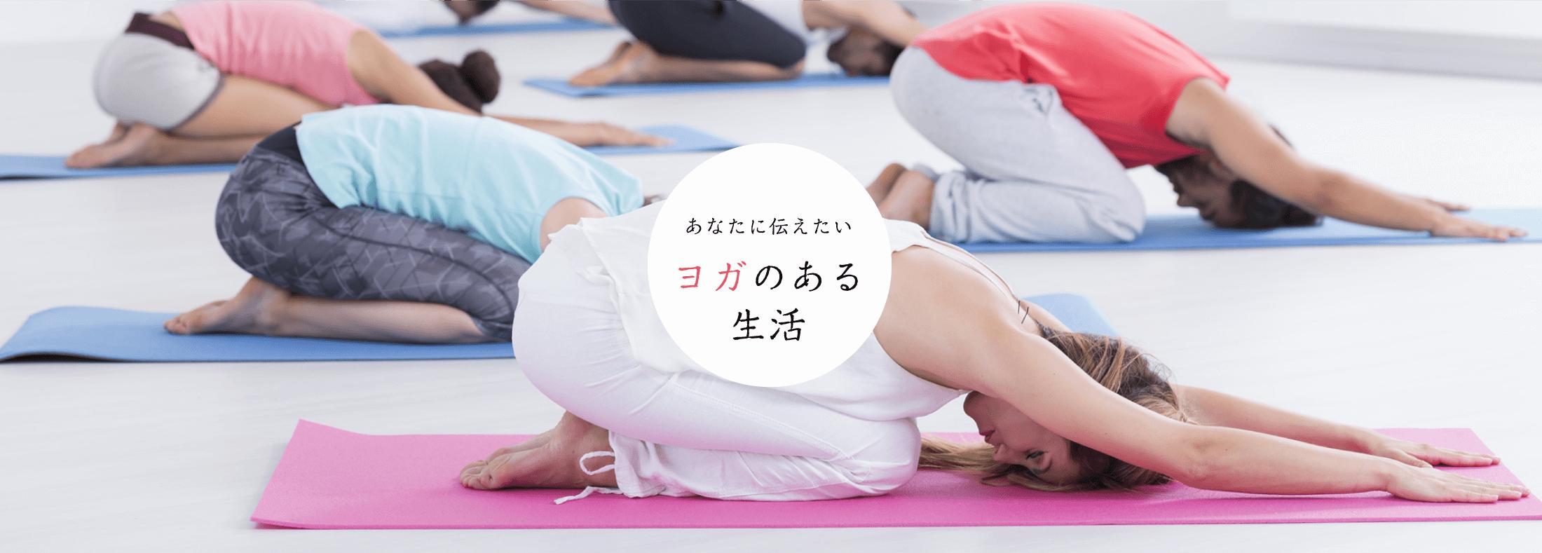 ホットヨガスタジオ ユニオン 高崎飯塚スタジオの画像